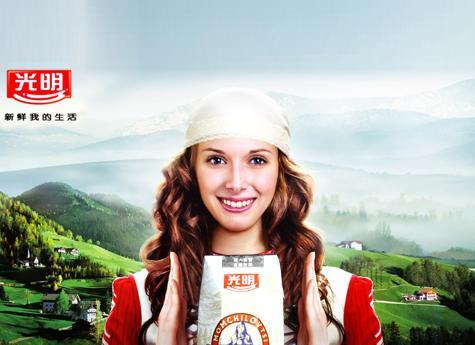 iaurt-momchilovtsi