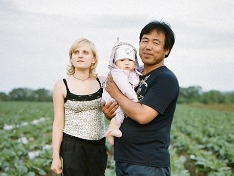 chinez cu familia