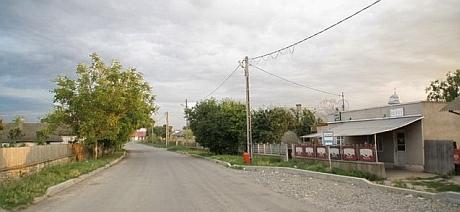 localitatea-sabangia1
