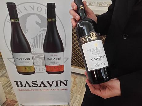 sticla de vin cuser basavin