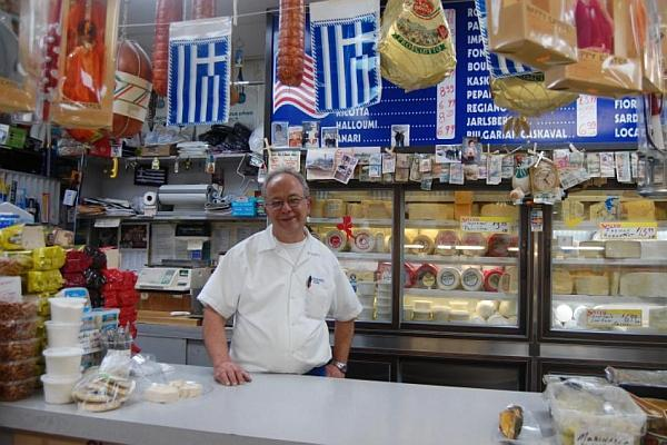 magazin cu produse grecesti