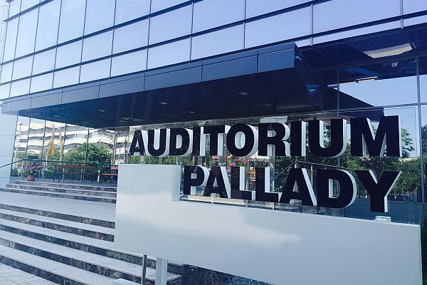 Auditorium Pallady