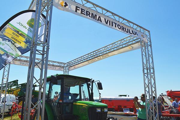 Ferma viitorului IPSO Agricultura